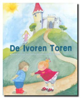 Ivoren Toren (boek met naam)